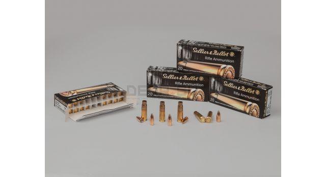Комплект 7.62х39-мм (для АК-47, АКМ)  / Новый капсюль боксер оболоченная пуля с латунной гильзой Sellier-Bellot [мт-659]