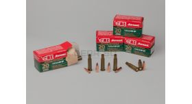 Комплект 7.62х54-мм(для Мосина) / Новый полуоболоченная пуля и стальной лакированной гильзой Барнаул [мт-658]