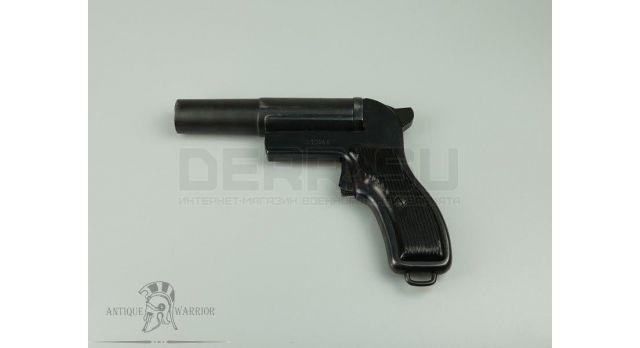 Ракетница СПШ-44 / Польша [сиг-23] Новая