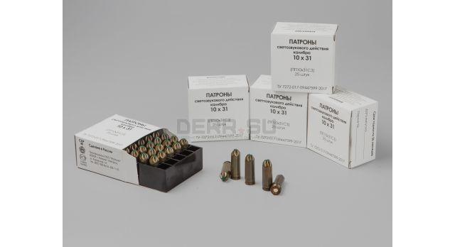 Холостые патроны 10х31-мм / Фортуна [сиг-300]