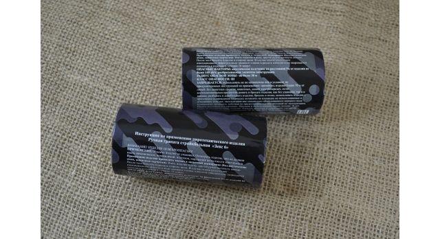 Страйкбольная граната Zeus МК-3а6 усиленная/Поражающий элемент меловой порошок, мощность Корсар-6 [сиг-482]