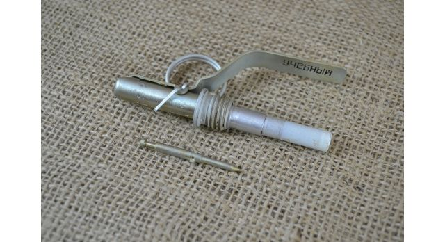 Ударник для учебной гранаты/Длинный для УЗРГМ [мт-344]