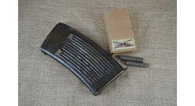 Магазин для пулемета MG-13 (Maschinengewehr-13)/Оригинал склад на 25 патронов 7.92х57 [мт-982]