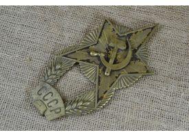 Навершие на знамя СССР/Оригинал 1930-х гг, латунь, позолота, эмаль [пи-1]