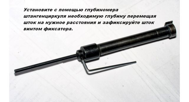 Ограничитель глубины разворачивания патронника для заготовок стволов с резьбой
