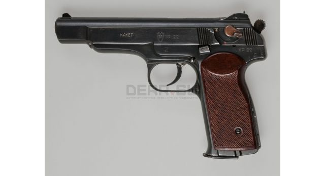Охолощённый автоматический пистолет Стечкина (АПС)