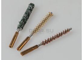 Набор ершей для чистки нарезного оружия