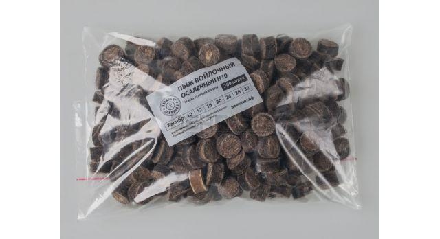 Войлочные пыжи / 10 калибр/12 калибр с латунной гильзой Н10, упаковка 200 штук [мт-801]
