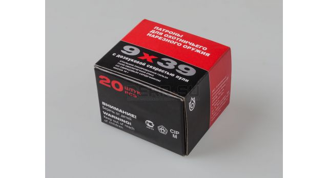 Комплект 9х39-мм /  Оболоченная пуля с стальным сердечником 18 грамм со стальной гильзой КСПЗ [мт-772]