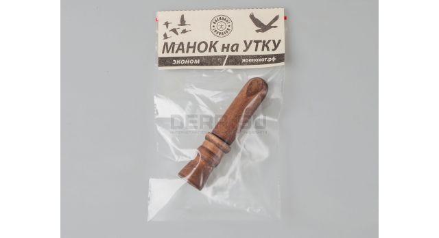 Манок на утку / Военохот эконом из дерева [сн-285]