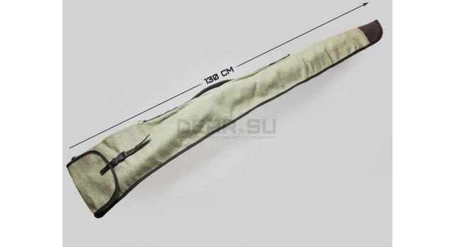 Чехол для оружия /   Военохот для МР-153, МР-155, Бекас-12м брезентовый длинна 130 см [сн-309]