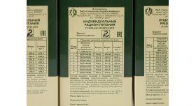 Индивидуальный рацион питания ИРП /  Вариант комплектования 2 (ИРП-2) 4641 ккал [сн-72]