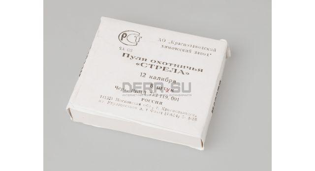 Пуля «Стрела» КХЗ / Новые 12 калибр упаковка 8 шт. свинцовые в 2-х полиэтиленовых полуоболочках [сиг-319]