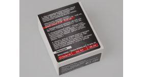 Пули 366ТКМ (для ВПО-208, ВПО-209, ВПО-212 и подобных) / ННовые оболоченные масса 13,8 г [мт-820]