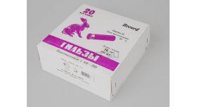 Гильзы с капсюлем 20 калибра «Магнум» / Новые Record 100 штук в коробке основание латунь гильза пластик 76 мм [сиг-339]