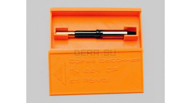 Развёртка для формирования патронника .22LR (5,6х15,6R) / Из стали Р6М5 [инстр-48]