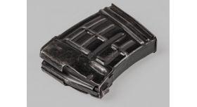 Магазин для СВД (или карабина Тигр) / Оригинал Б/У на 10 патронов 7,62х54-мм [свд-2]