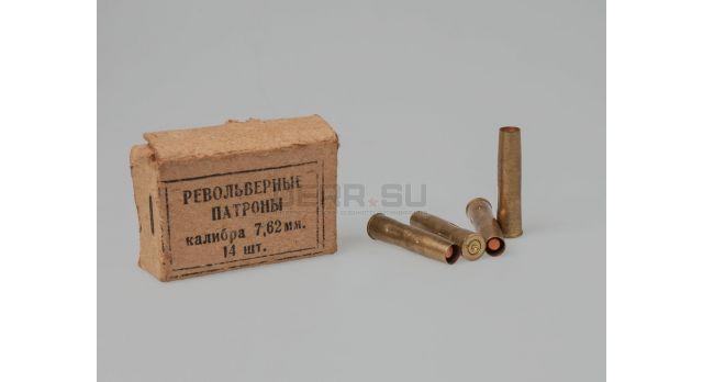 Учебный патрон Наган 7,62х38 / Оригинал, латунная гильза с пробитым капсюлем [нг-1]
