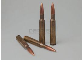 Учебный патрон 12,7х108-мм