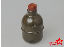 Учебно-имитационная граната УРГ-Н (ММГ РГД-5)
