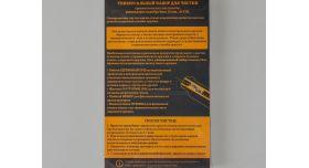 Набор для чистки травматических пистолетов / Гибкие шомпола для калибров 9-мм; 10-мм; .45 [мт-874]