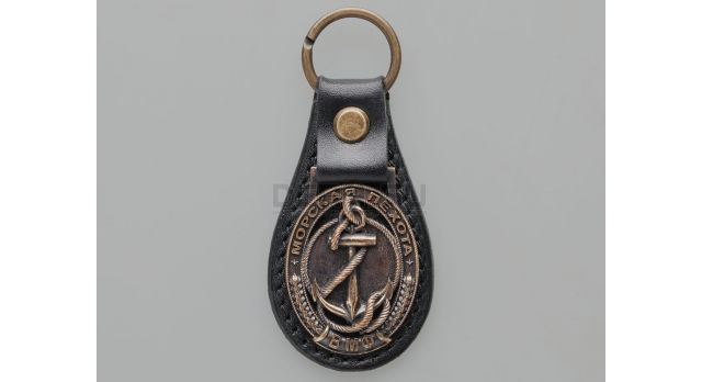 Брелок «Морская пехота» ВМФ / Натуральная кожа, бляшка - чернёная литой бронзы [нг-71]