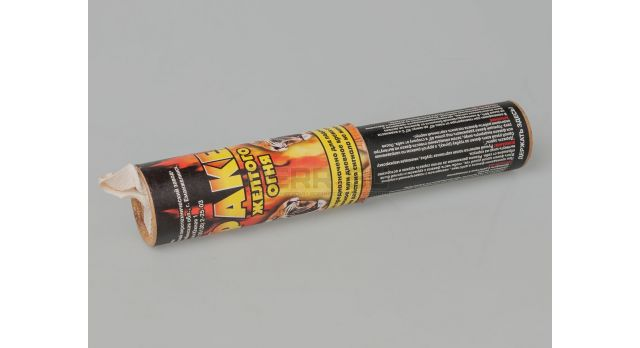 Факел огневой жёлтый