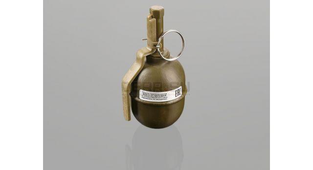 Меловая пейнтбольная граната РГД-5 (RGD-5D PyroFX) / Поражающий элемент - меловой порошок [сиг-360]
