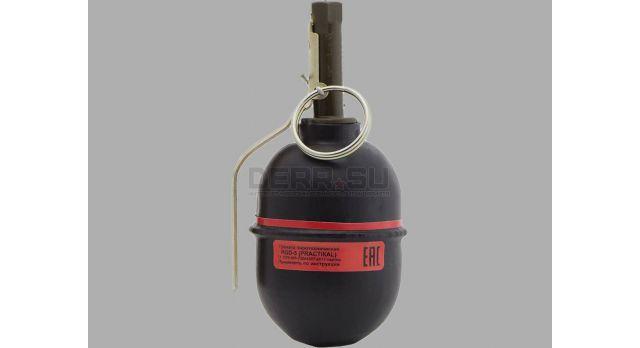 Учебно-имитационная граната РГД-5 (RGD-5 Practical PyroFX)