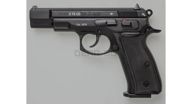 Охолощенный пистолет CZ 75 / CZ-75 СО от Курс-С под патрон 10ТК [со-53]