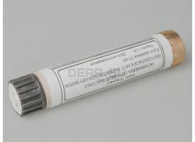 Ракета парашютная белая РПБ-40