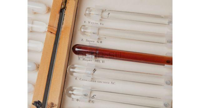 Учебный набор отравляющих веществ вероятного противника и ДДДВ по внешнему виду