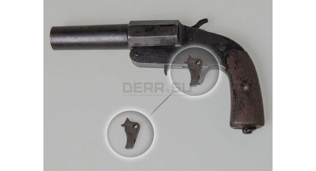 Спусковой крючок сигнального пистолета ОСП-30