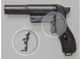 Защёлка ствола сигнального пистолета СПШ-40