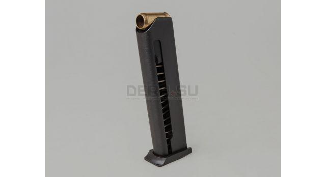 Магазин для пистолета Макарова 45 калибра | На 6 патронов 45. Rubber от МР-80-13Т [пм-99]