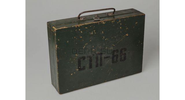 Стрелково-тренировочный прибор СТП-66 / Оригинал ДОСААФ Одесса 1969 год [ак-146]