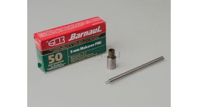 Подставка для декапсюлирования гильз / До 9-мм пистолетных патронов [мт-346]