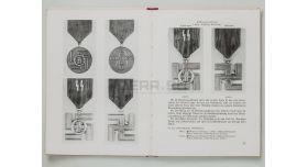 Книга «Orden und Ehrenzeichen im dritten Reich» (Ордена и знаки отличия третьего рейха)