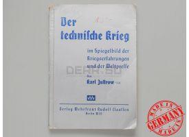 Книга «Der technische Krieg im Spiegelbild der kriegserfahrungen und der Weltpresse» (Техническая война)