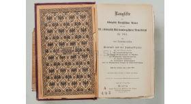Справочник «Rangliste der Königlich Preussischen Armee» (Перепись состава прусской королевской армии)