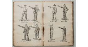 Учебное пособие «Револьвер и пистолет»