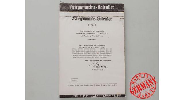 Календарь Кригсмарине «Kriegsmarine-kalender» / За 1940 год [кн-333]