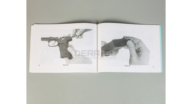 Руководство по эксплуатации 6П35 РЭ 9-мм Пистолет Ярыгина
