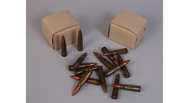 Учебный патрон 7.62х39-мм / Стальная лакированная гильза без проточек [ак-302]