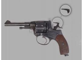 Ударник для револьвера наган