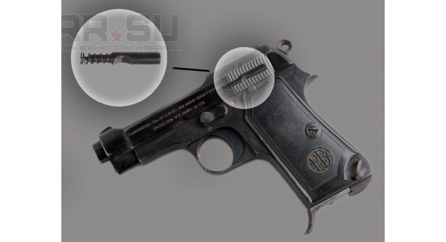 Ударник для пистолета Beretta М1931 или М1934